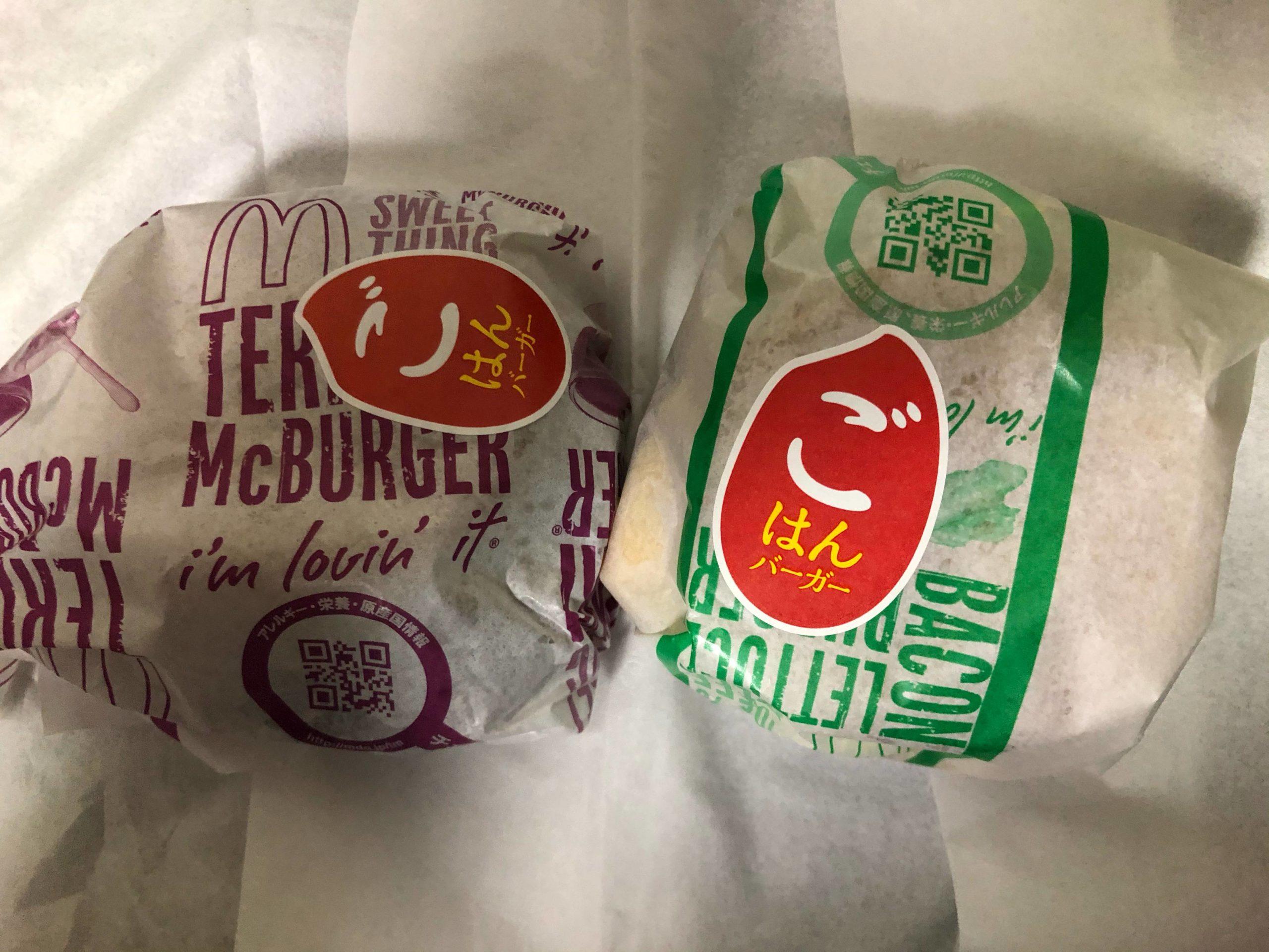 【画像有】早速マクドナルドで新発売のライスバーガー買ってきたで!!!!!!!!!