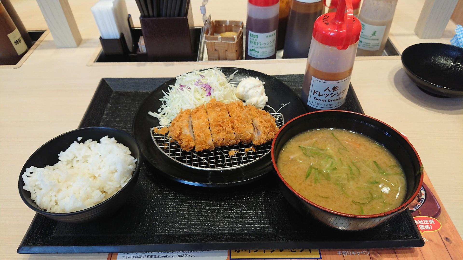 【お得】松のや・モーニングロースかつ定食(400円)