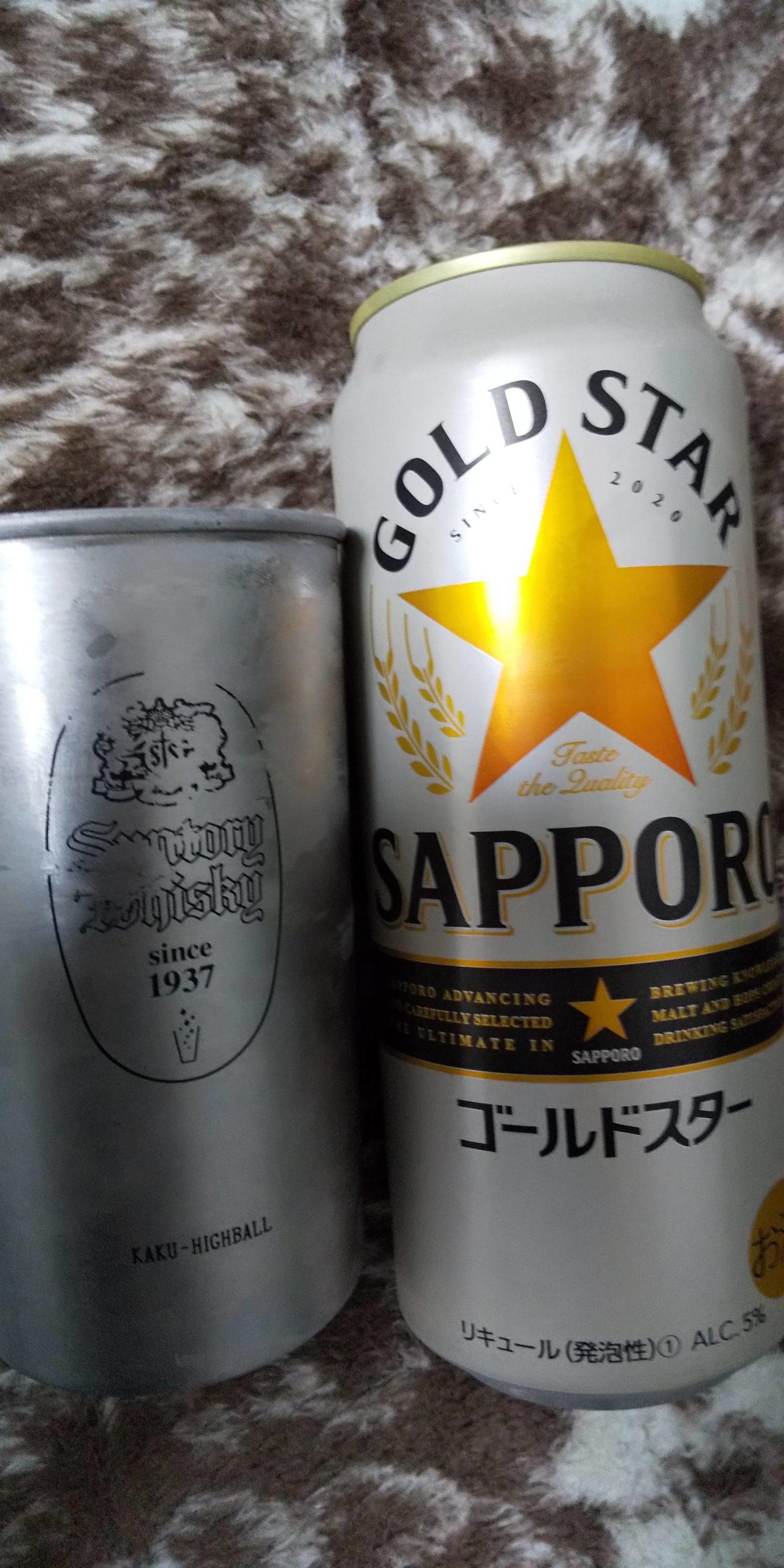 俺だっていいビール飲むことだってあるんだ【画像あり】