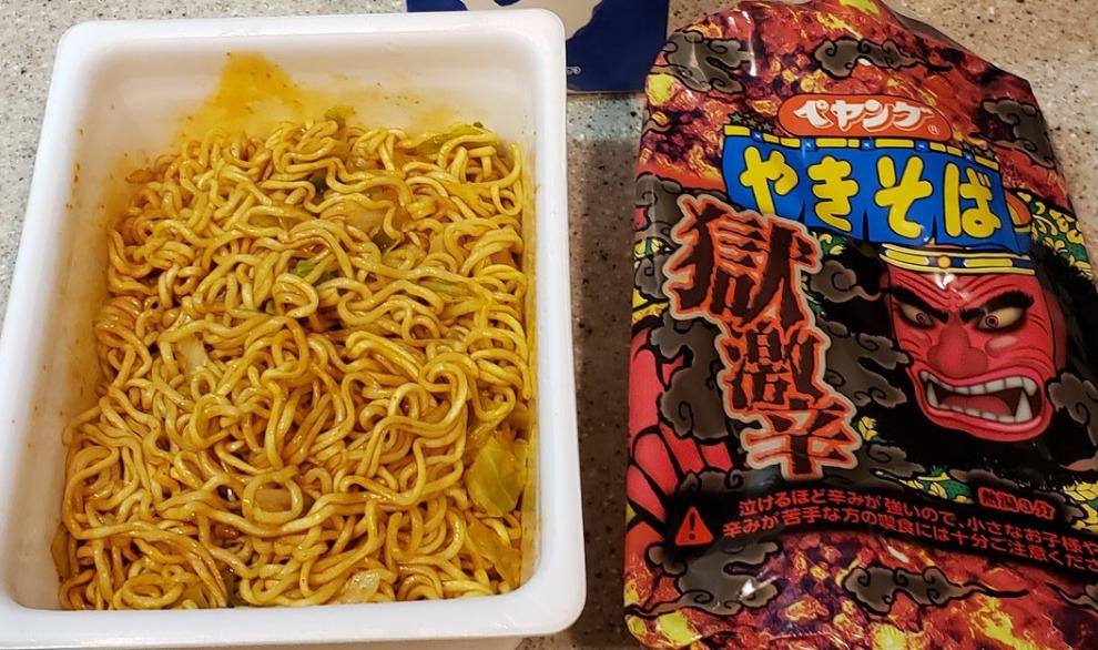【画像有】ワイニート、ペヤング獄激辛を食す!!!!!