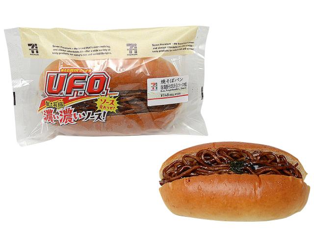 セブンで新発売のUFO焼きそばパンヤバすぎワロタ