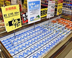 【朗報】休校で余った給食用牛乳をスーパーで販売!値段は