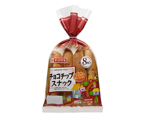 【悲報】『チョコチップスティックパン』とかいうパンの存在意義、本気で意味不明wwwxwww