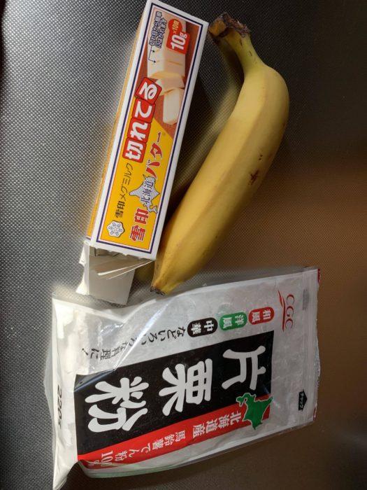 バナナもち作るで