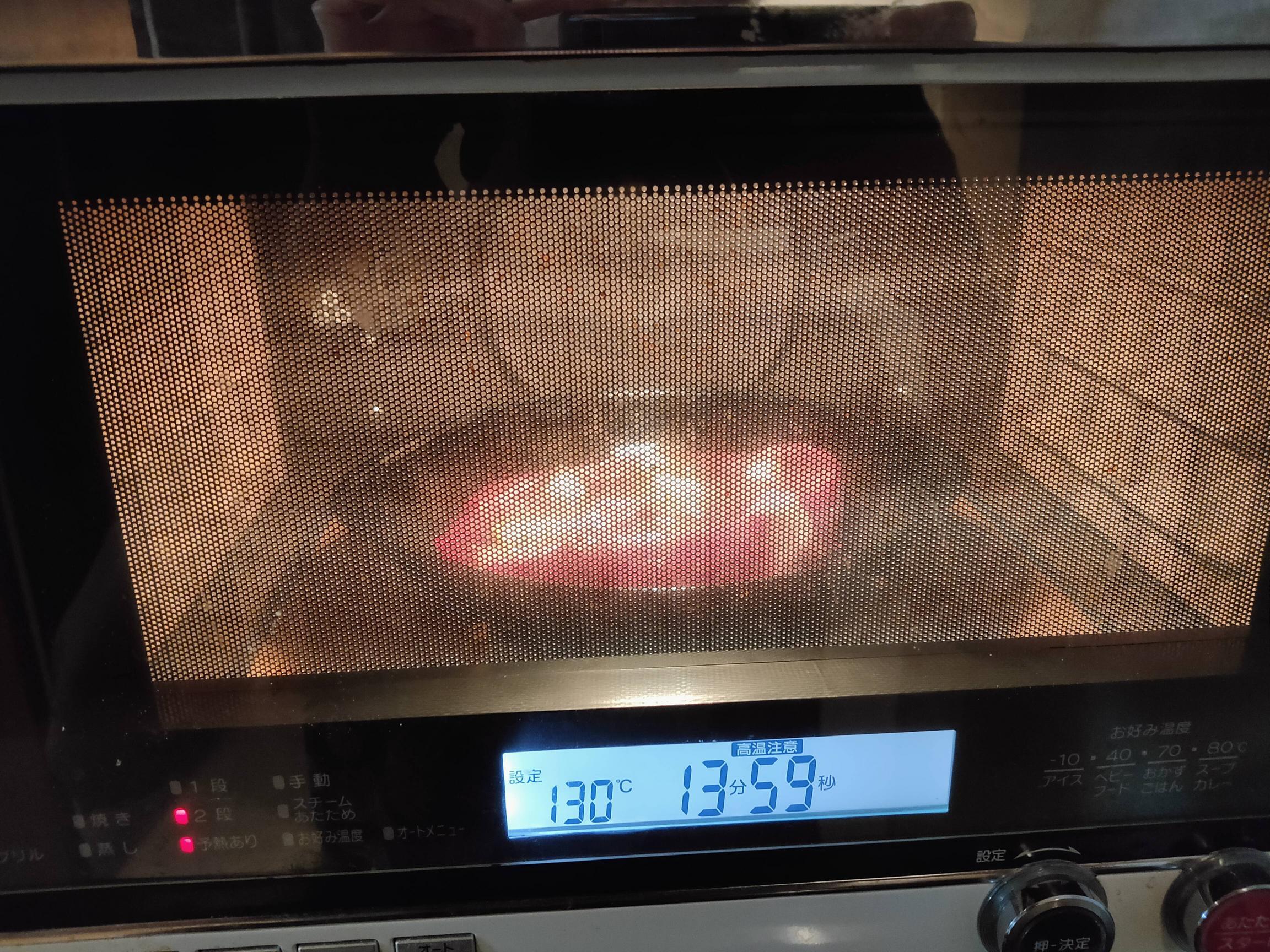 【画像有】北海道みたいなラージステーキ焼いたった