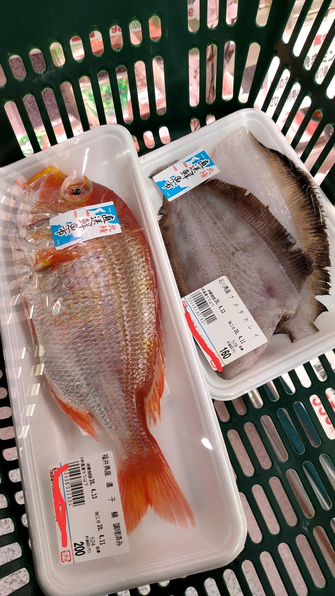【画像】自炊大好きおじさん、魚料理にご満悦