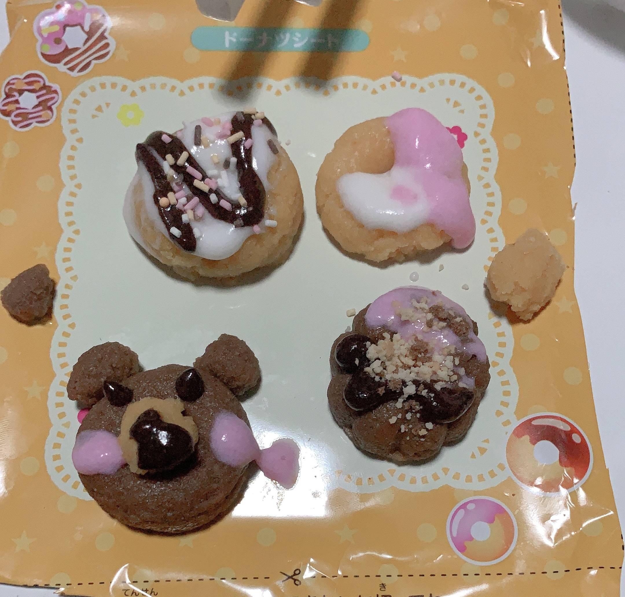 【画像有】知育菓子のドーナツ作るぞ!