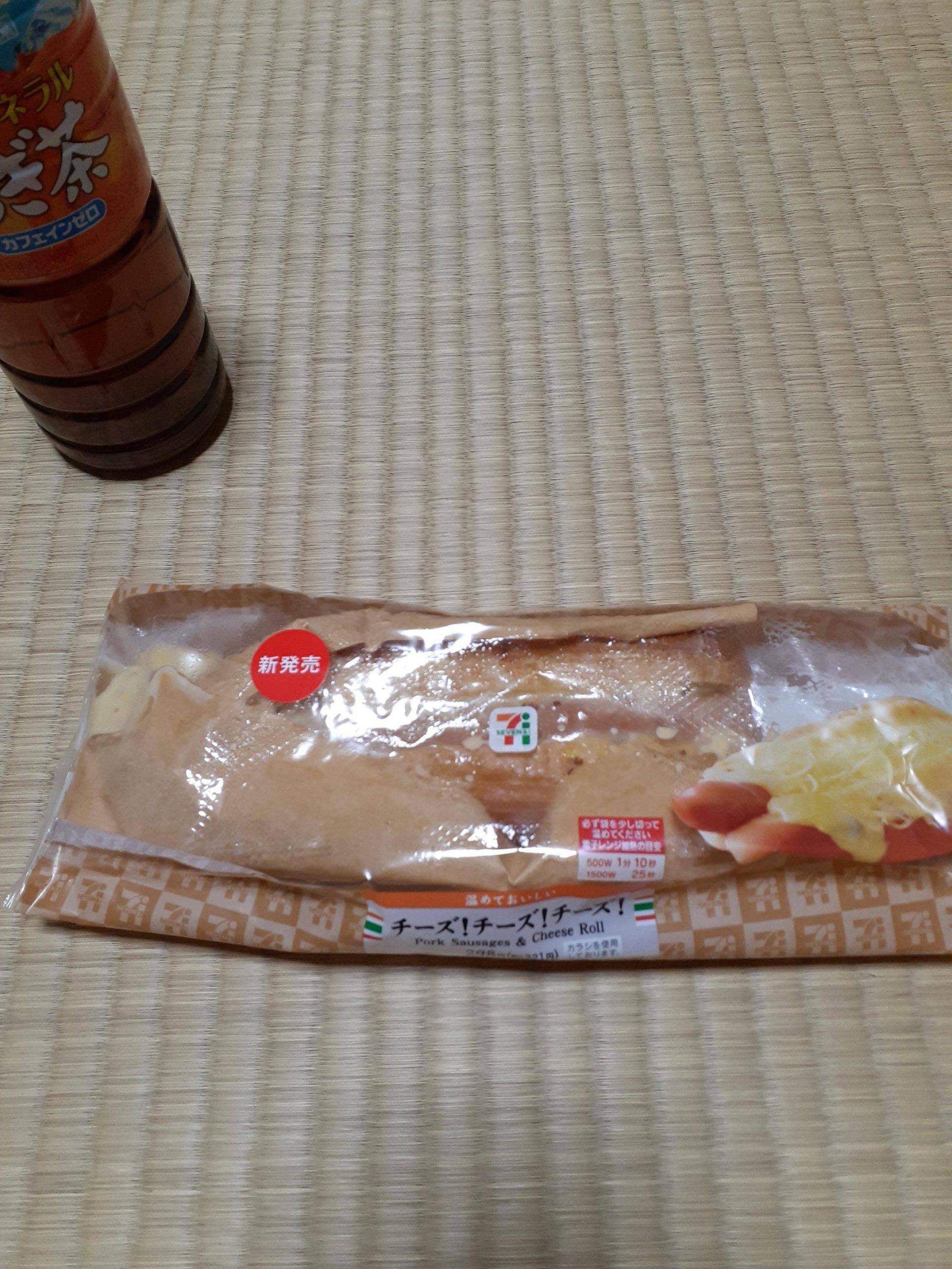 【画像】セブンの「チーズ!チーズ!チーズ!」買ってきたwwywwywwyww