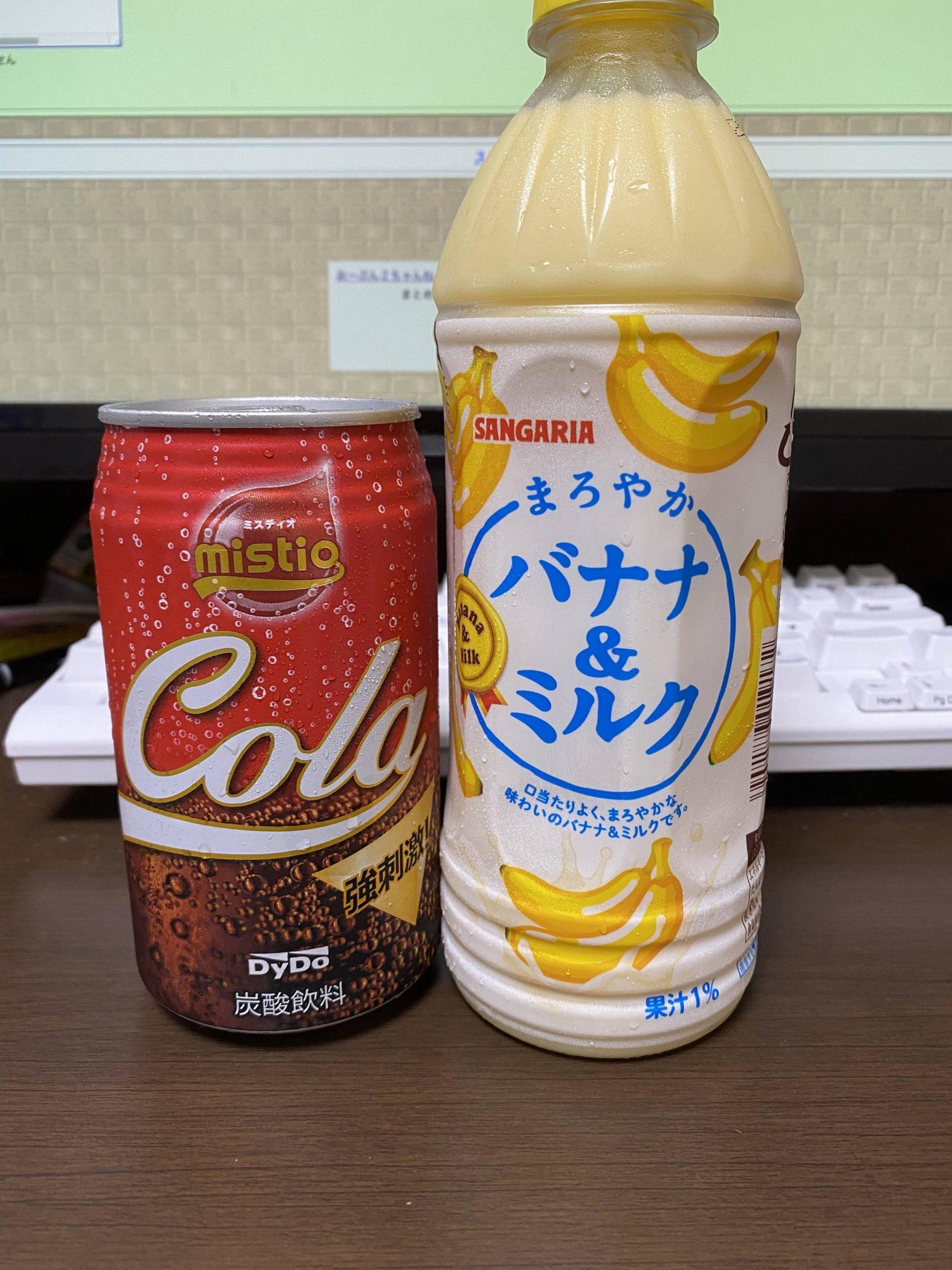 【画像】バナナミルクコーラ作るンゴ