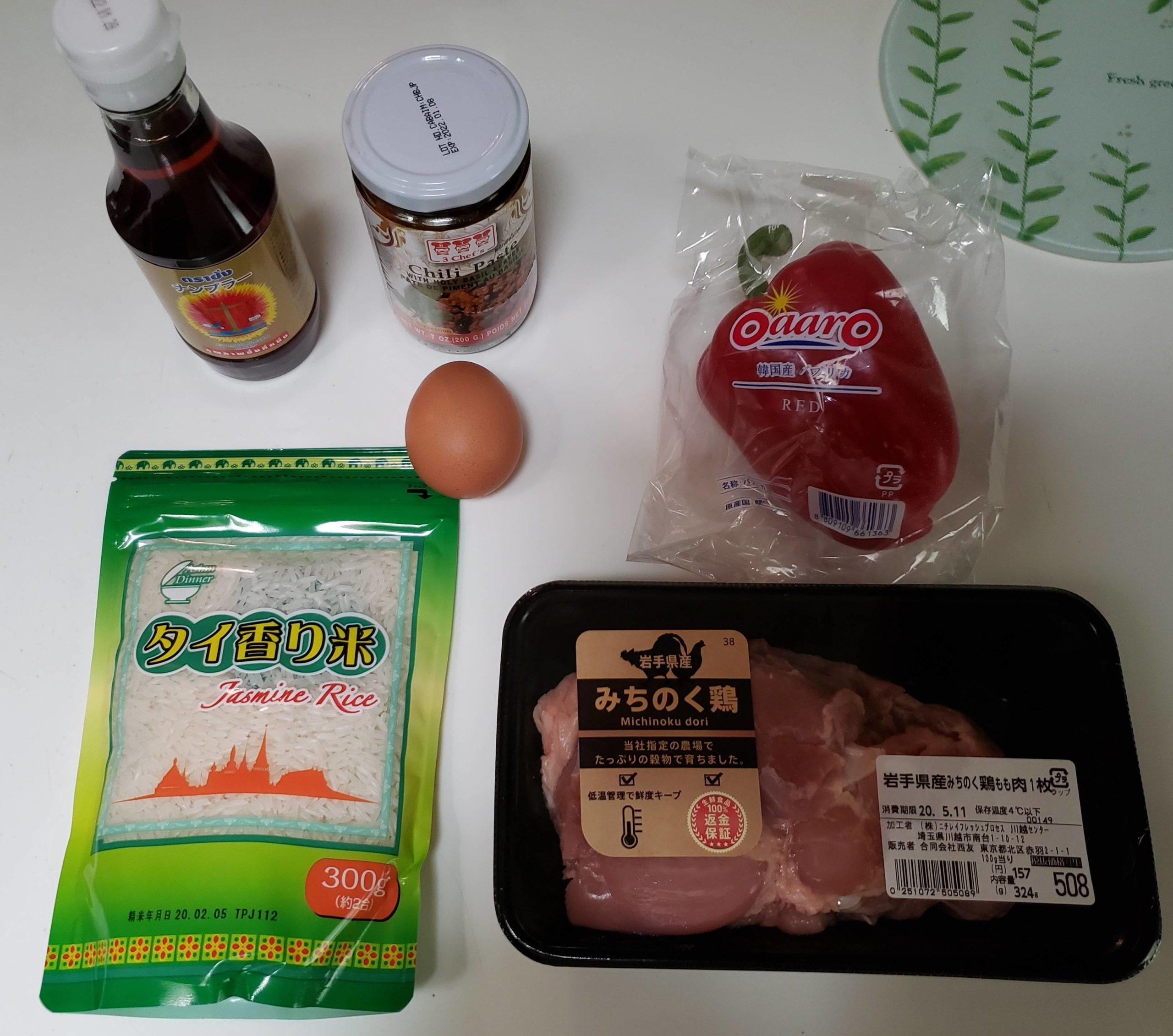 【画像有】ワイ料理初心者、タイ料理のガパオライスを作る