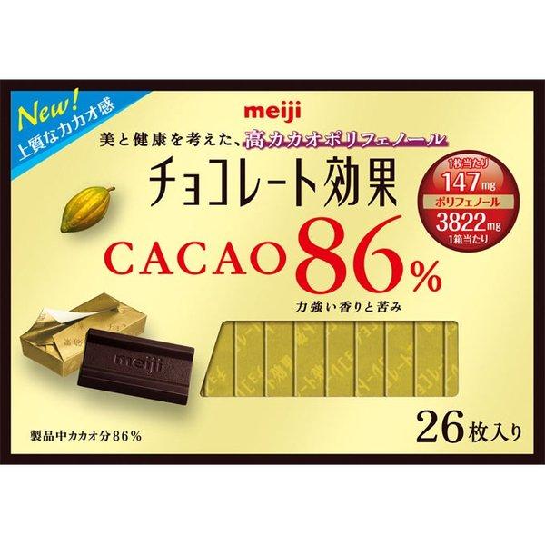 チョコレート効果(86%)食ってんねん