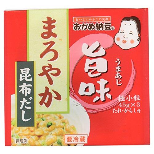【悲報】オランダ「納豆が新型コロナに効くかも!!」
