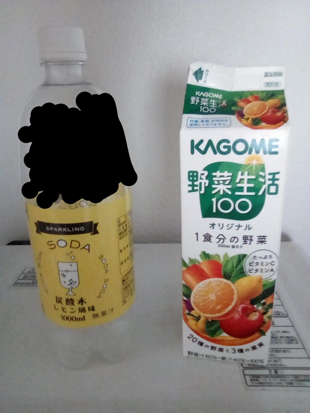 【朗報】ワイ、炭酸水と野菜ジュースを混ぜて飲む