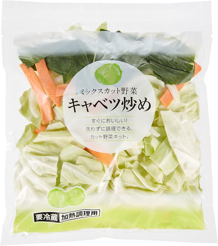 カット野菜以外で手軽に野菜を食べれる方法教えてwwwwwwwwwwwwwwwwwwwww