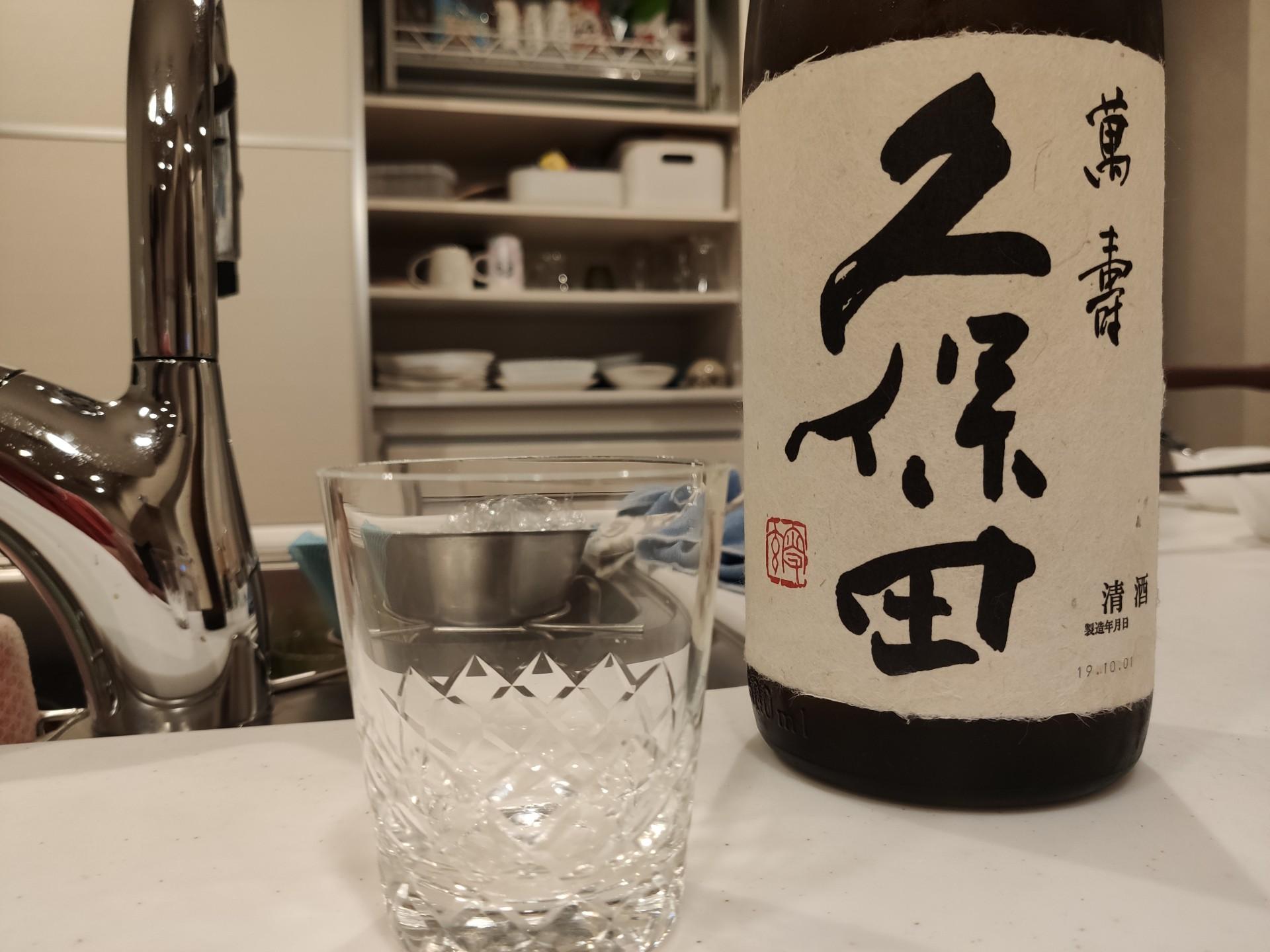 高級日本酒飲むぞおおおおおおおおおおおおお