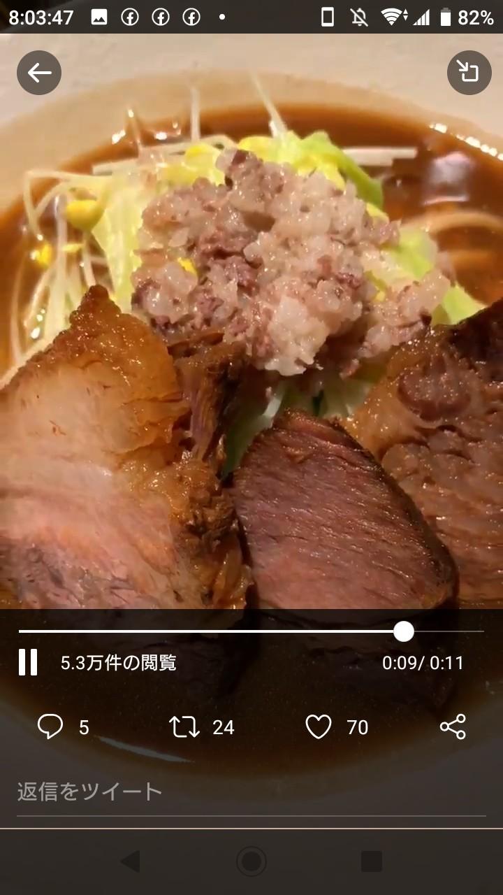 【画像】ホリエモンプロデュースの1万円ラーメン、美味そう