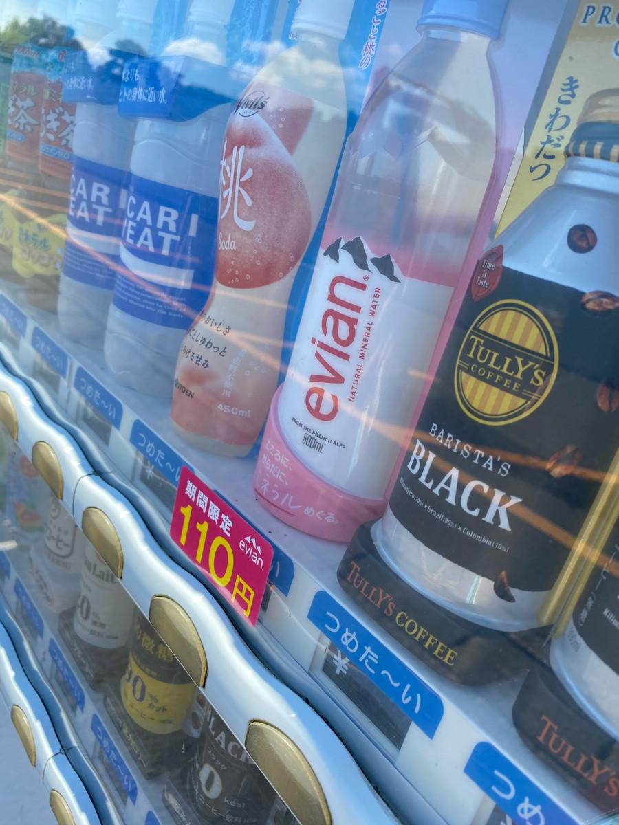 【画像】ジュースだと思って適当に買ったらただの水だった