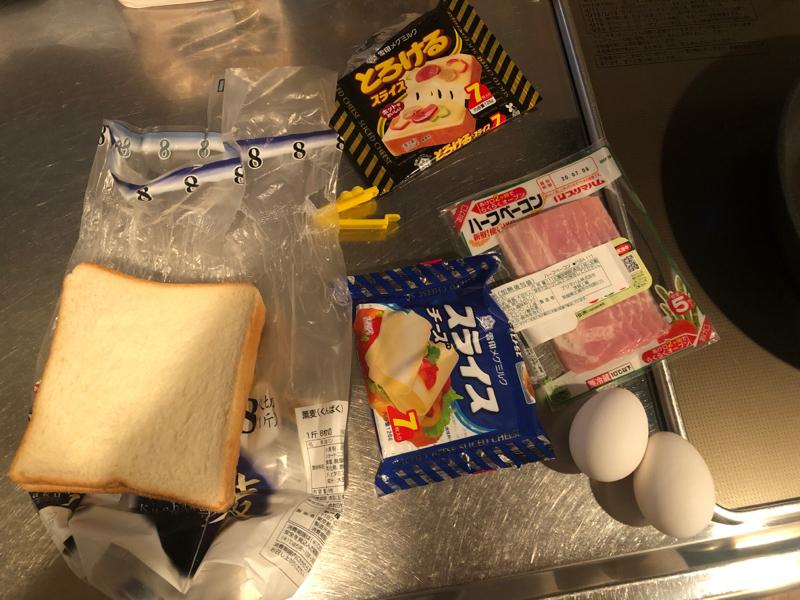 【画像】ハーレイ・クインのエッグサンド作るよ!!!!!