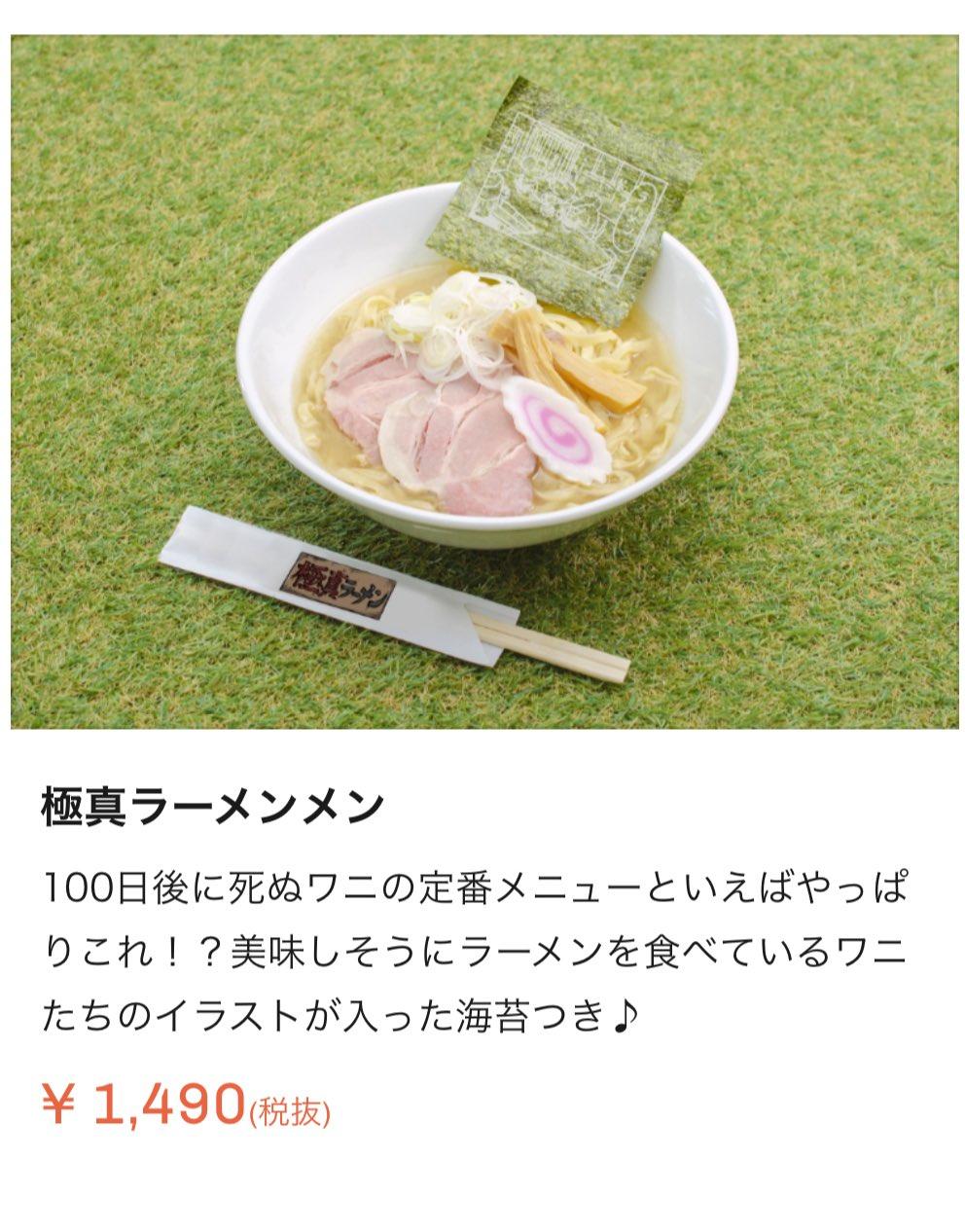 【画像有】1490円のラーメン、値段に納得の山盛り豪華でめちゃくちゃ美味そう