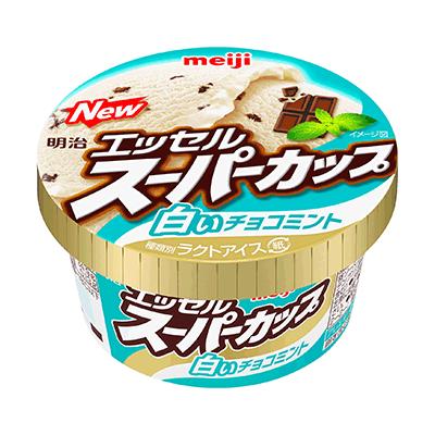 「チョコミントはあの緑色が苦手…」の声に答え白いチョコミントアイスが発売中!!!