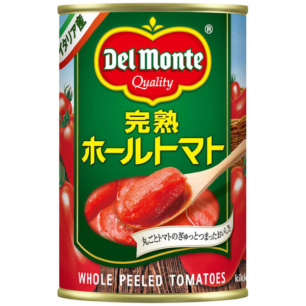 【悲報】ホールトマトさん、鶏肉のトマト煮にしか使えない…