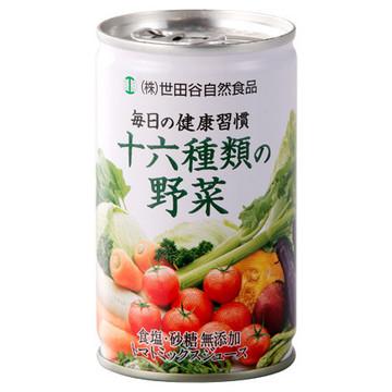 世田谷自然食品「私は世田谷さんなんですよね」「私史上一番!」「美味しすぎてなんだこれーって!」