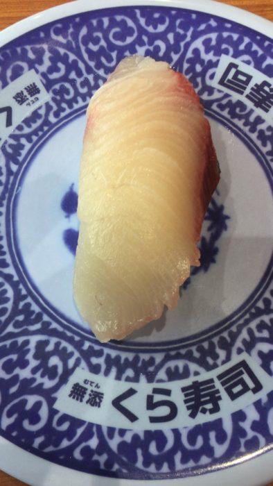【画像有】本当はスシローがいいけど近所にないからくら寿司に来た