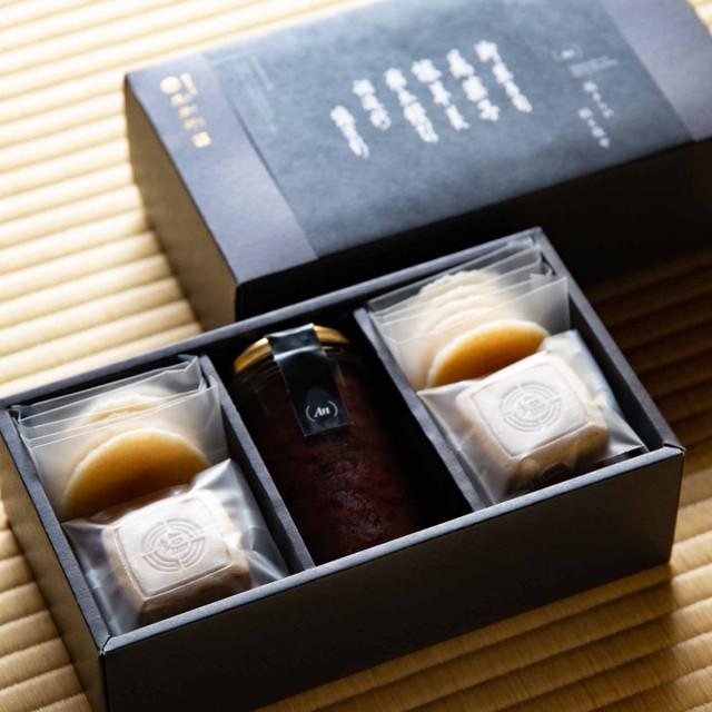 コーヒーに合う「餡と最中」発売 2種類の皮、黒糖風味と「お米のクラッカー」京都