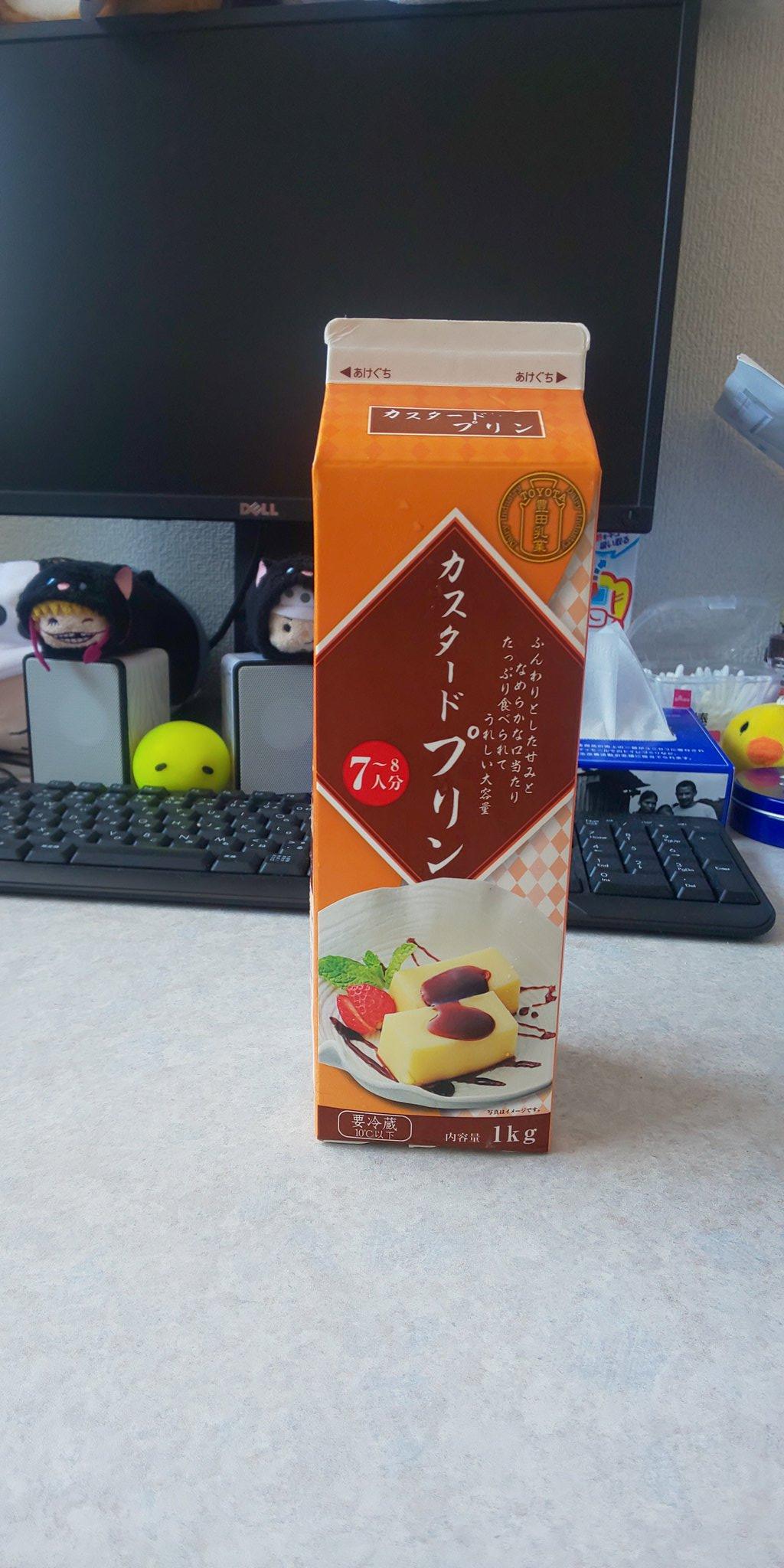 【画像】業務スーパーでプリン1kg買ってきた