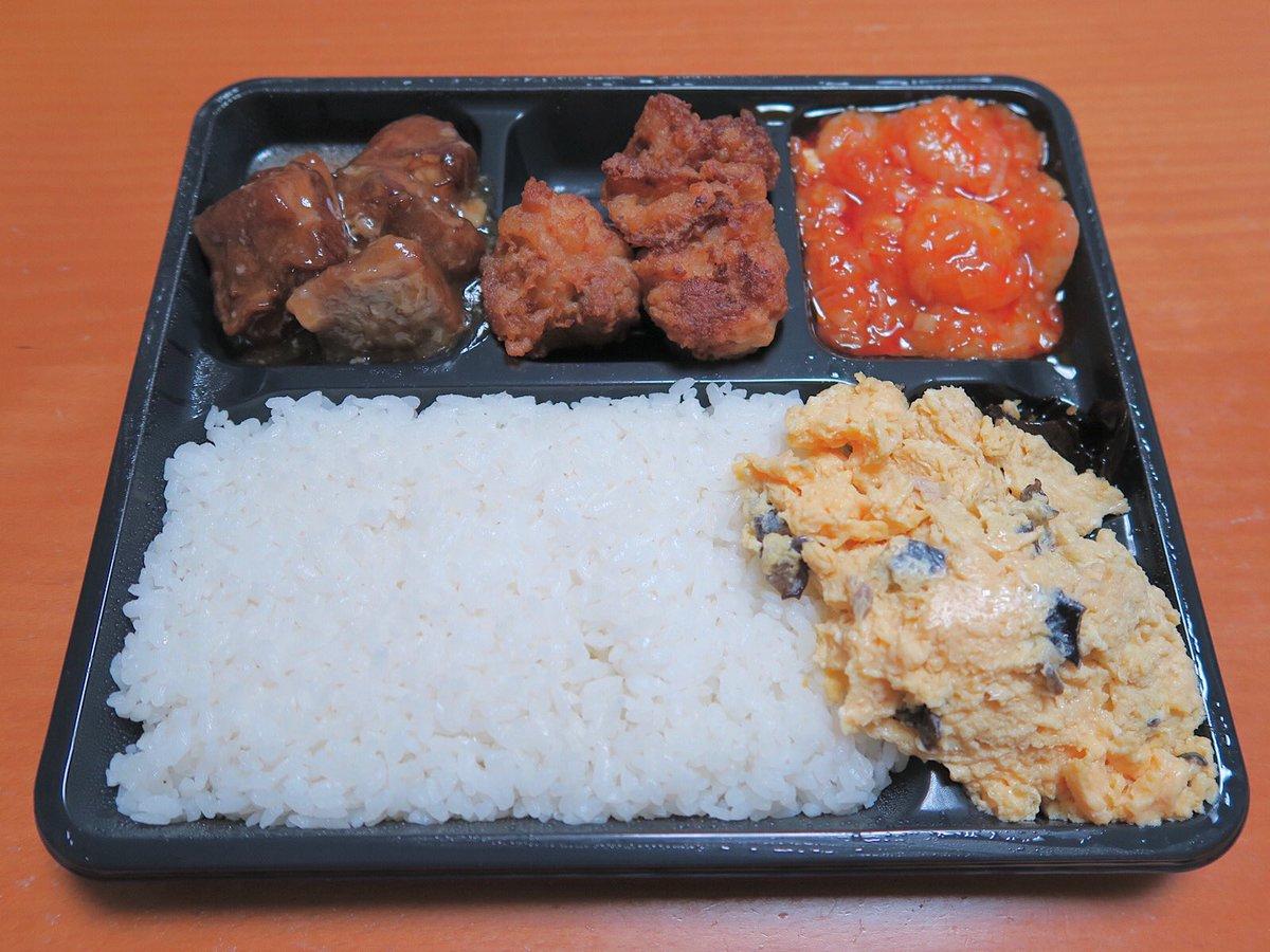 【画像有】中華料理の人気トップ4の男の夢が詰まったパーフェクト弁当(850円)ついに発見される