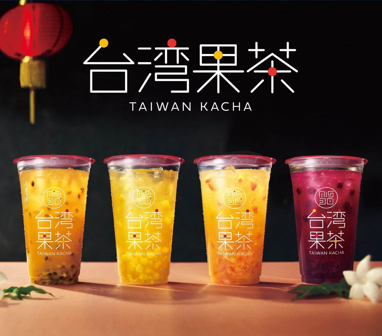 タピオカの次は「台湾ティー」 専門店、続々上陸
