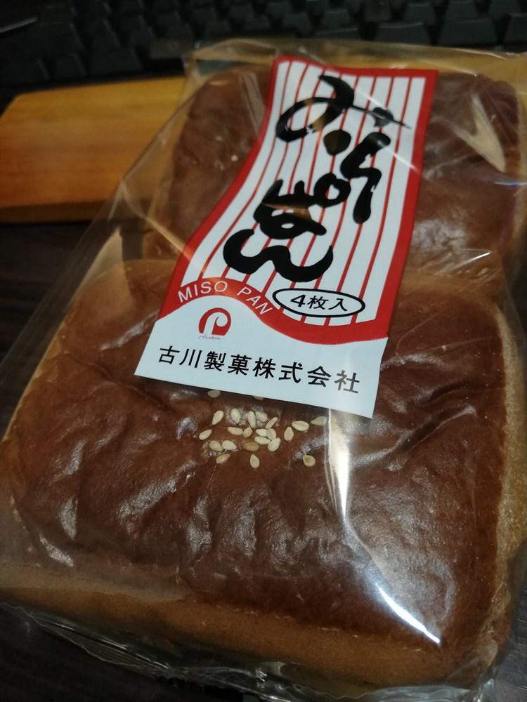 味噌パンって食べたことある?