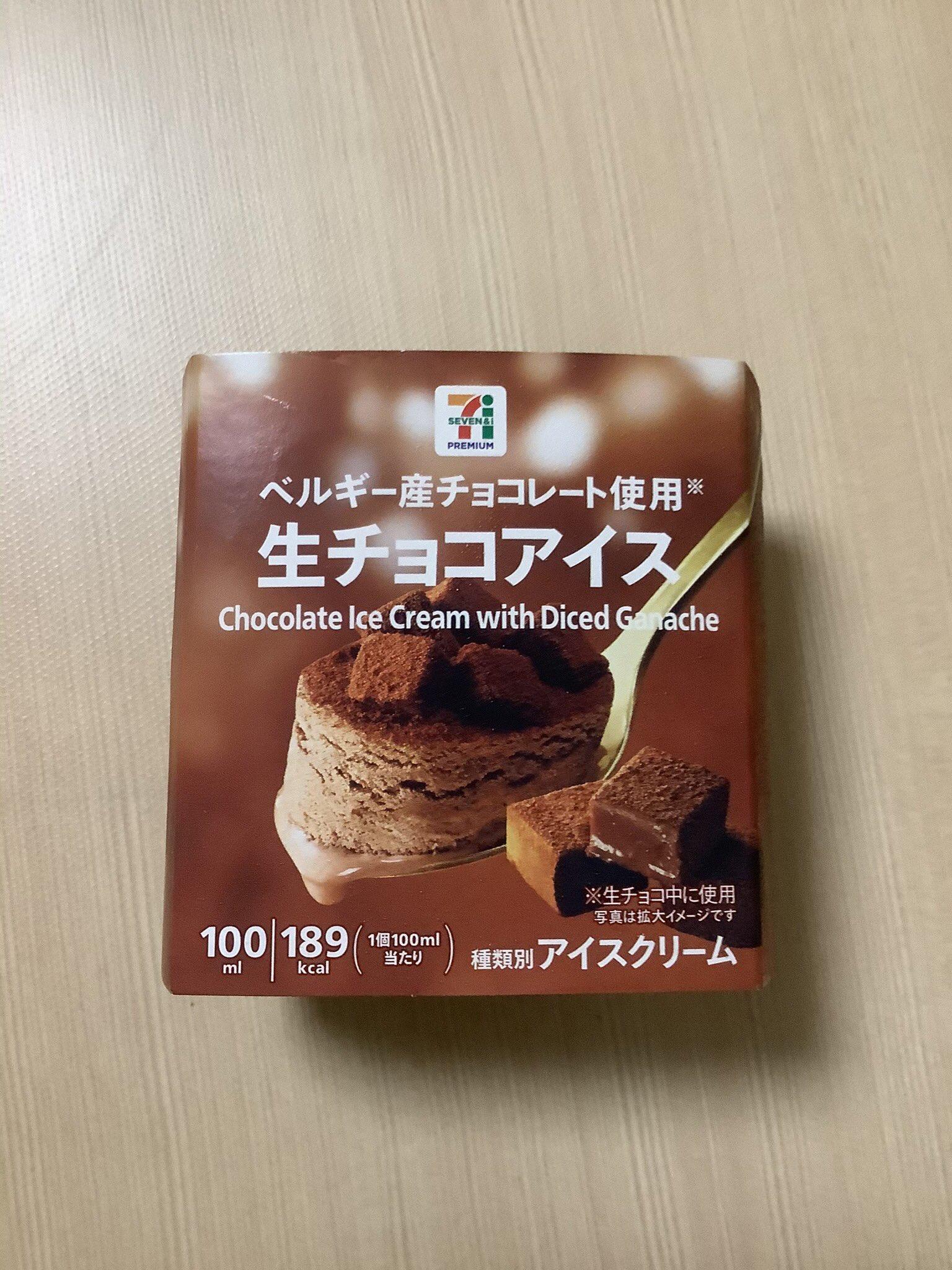 【超朗報】セブンイレブンの新作アイス「生チョコアイス」うまそすぎワロタwww