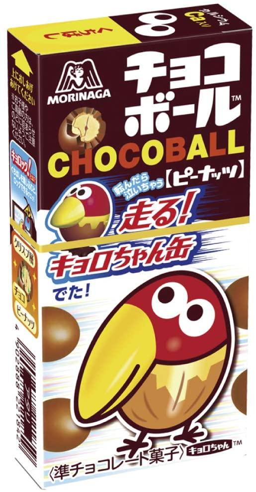 【朗報】ワイ、チョコボールにハマるwww