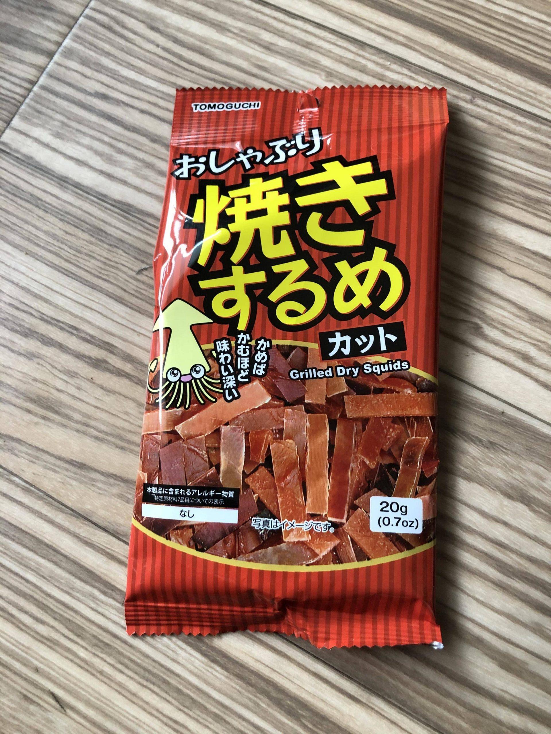 【画像】ダイソーに超高タンパク質なお菓子売ってた