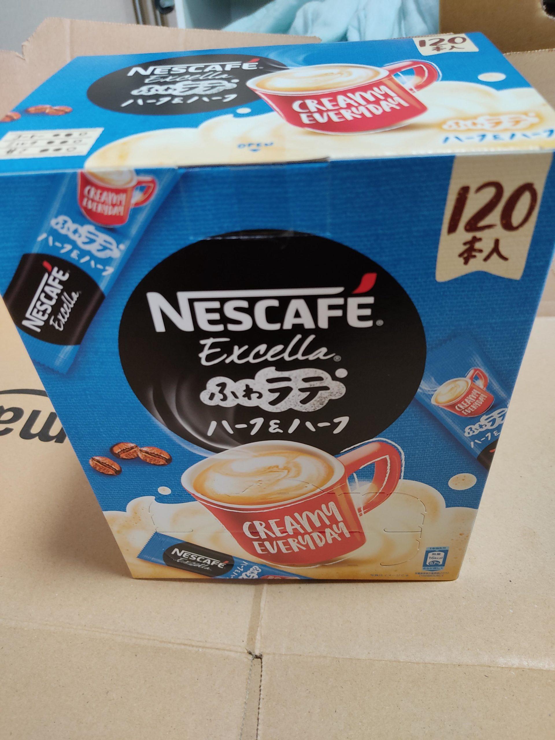 インスタントコーヒーたくさん買ったったwwww