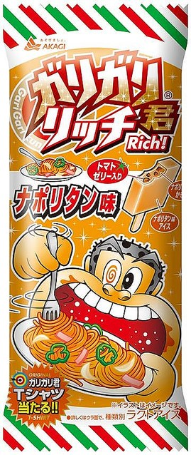 【ガリガリ君】3億円の赤字を出したナポリタン味 担当者「コンポタ、シチューとある程度販売が好調で、冷静な判断ができなかった」