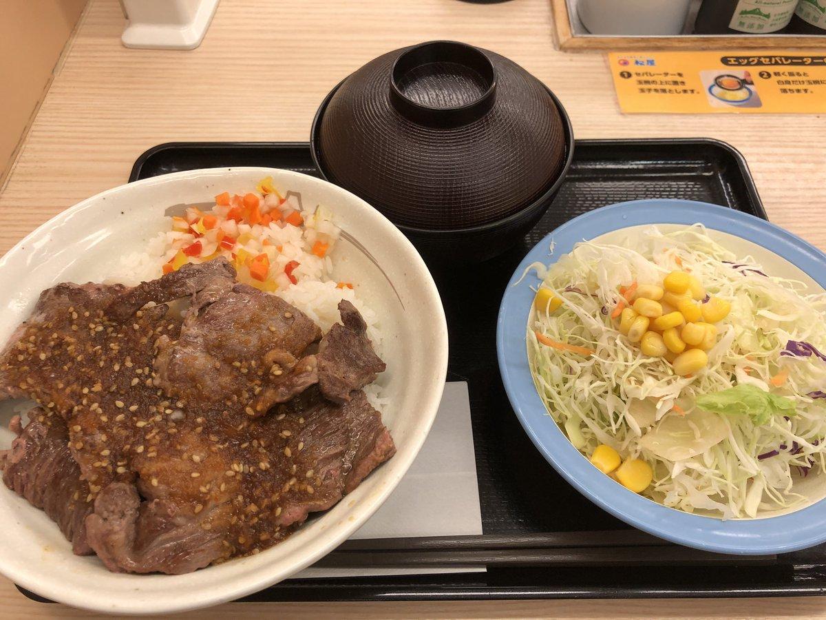 松屋 牛ステーキ丼降臨 肉2倍のデカ盛り有り ライス大盛り無料 今だけ