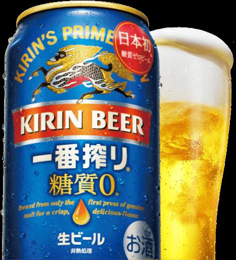 """「キリン一番搾り 糖質ゼロ」発売 日本初の""""糖質ゼロ""""ビール"""