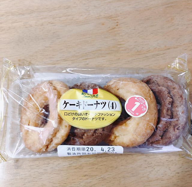 ケーキドーナツ4個入り(100円、800キロカロリー)←このラスボス超えるカロリー爆弾って存在すんの?