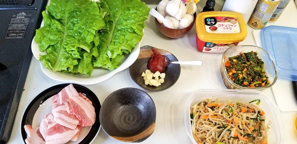 【画像有】サムギョプサル食う!!!