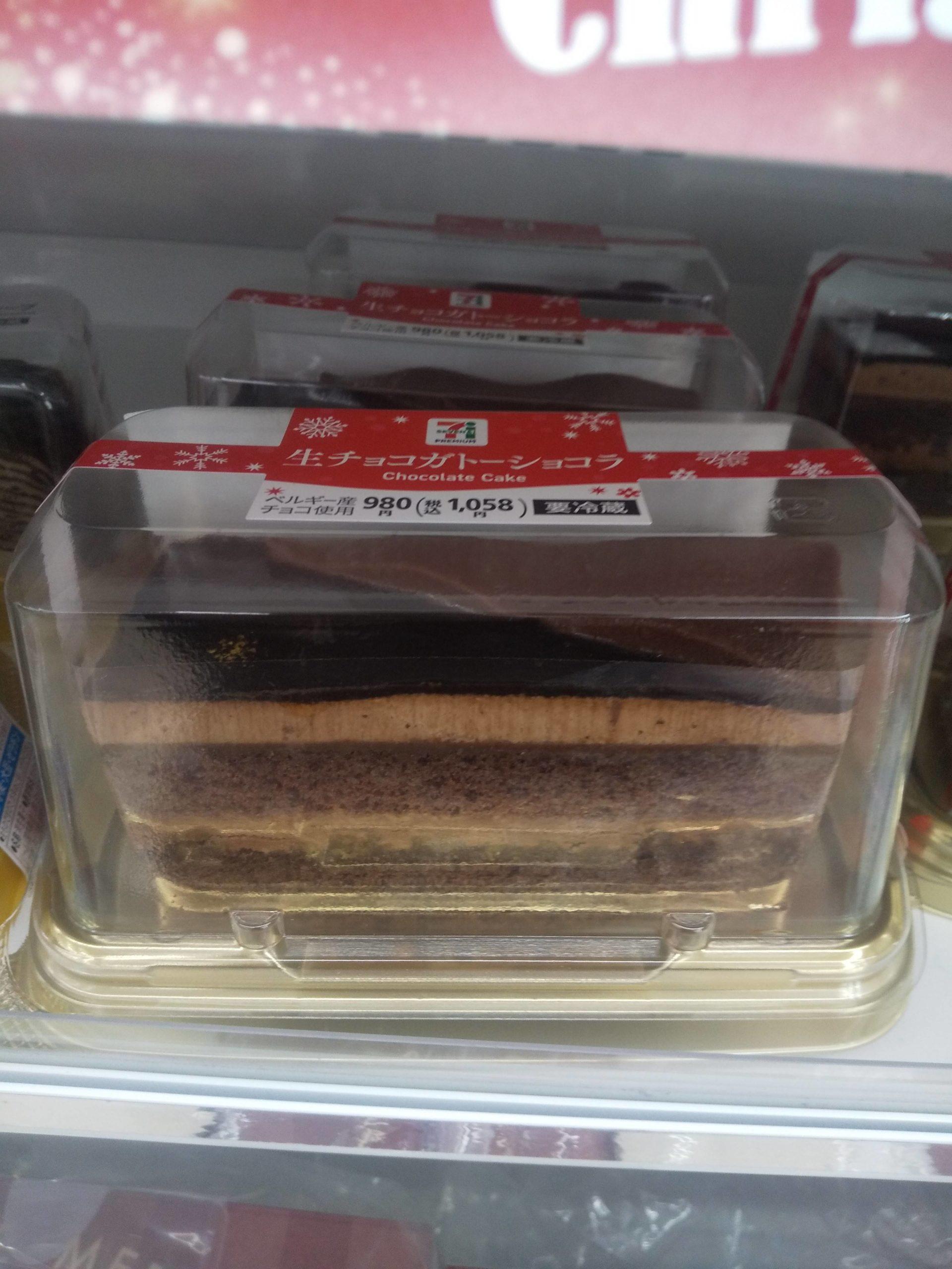 【悲報】セブンのケーキさん、高すぎる