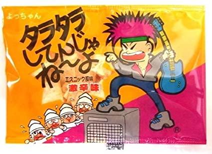 日テレのカメラマン、渋野日向子へプレー中にお菓子を渡し炎上