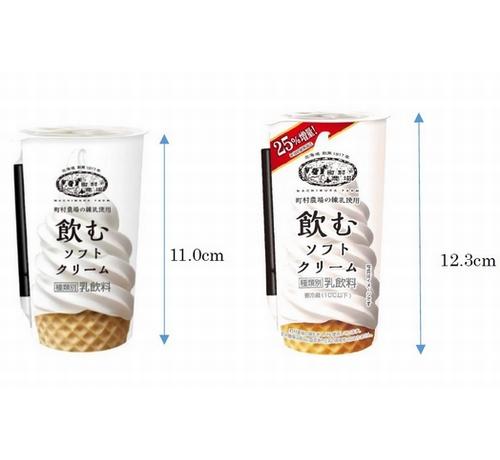 【朗報】ローソン 「飲むソフトクリーム」、好評につきリニューアル販売開始