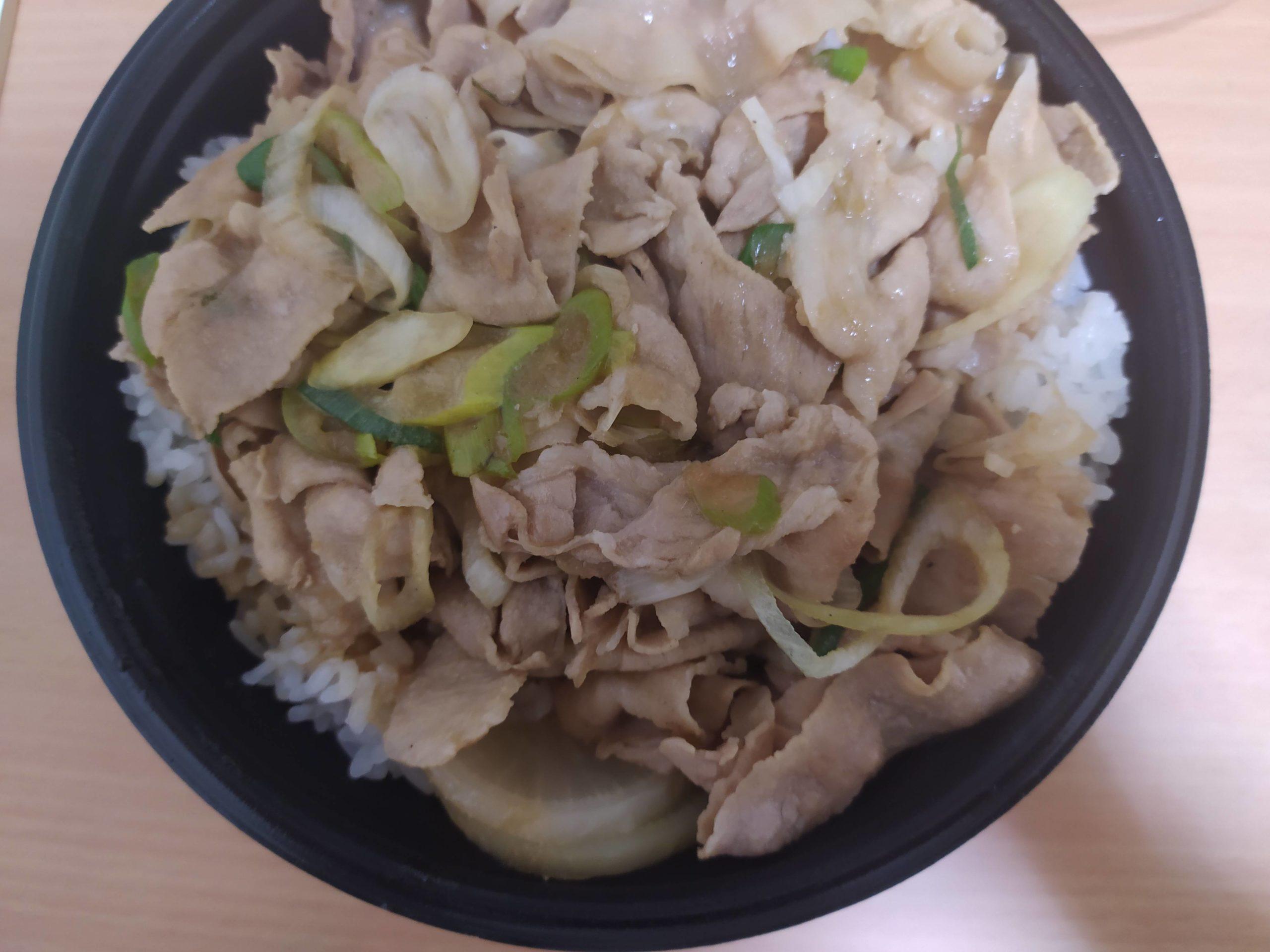 【肉の日】すた丼買ってきたンゴw