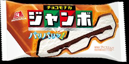 【朗報】チョコモナカジャンボ、何年経っても美味い