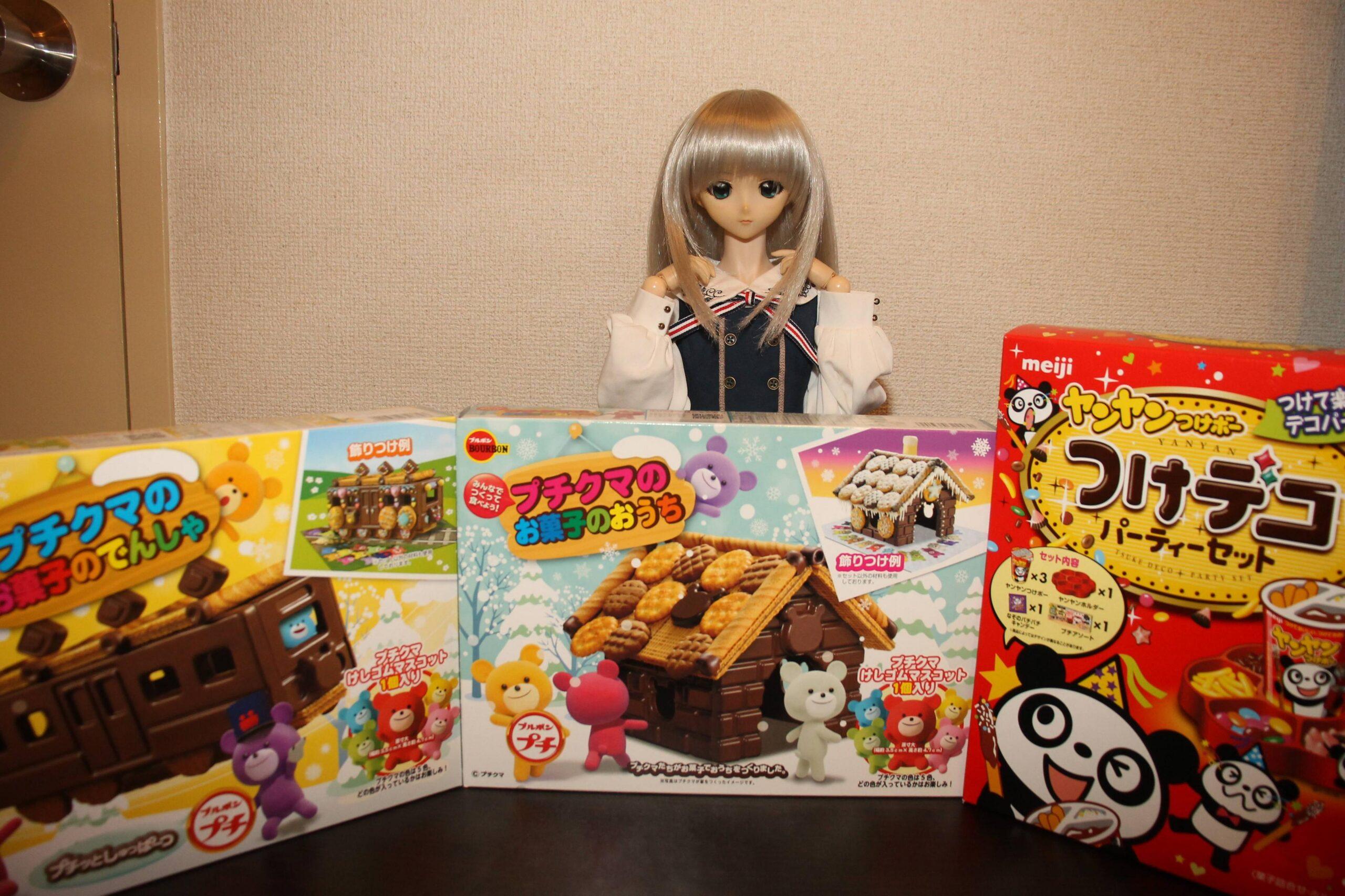 【画像有】娘(人形)とお菓子作りパーティーするで!