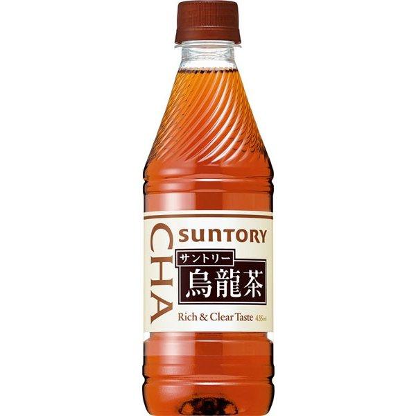 【朗報】烏龍茶、いくらなんでも美味すぎる