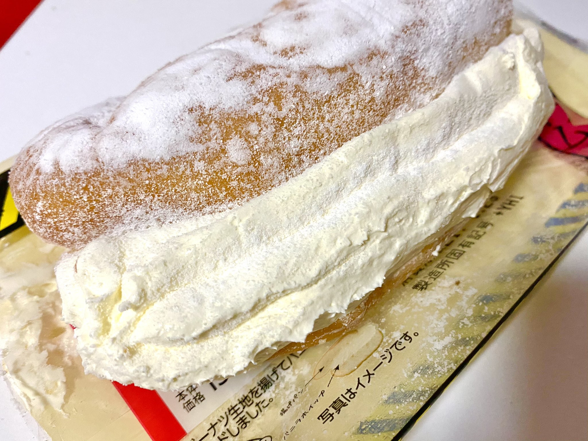 【画像有】ローソンの生クリームパンのクリームの量wwwwwwwwwwwwwwwwwwwwwwwwwwwwww