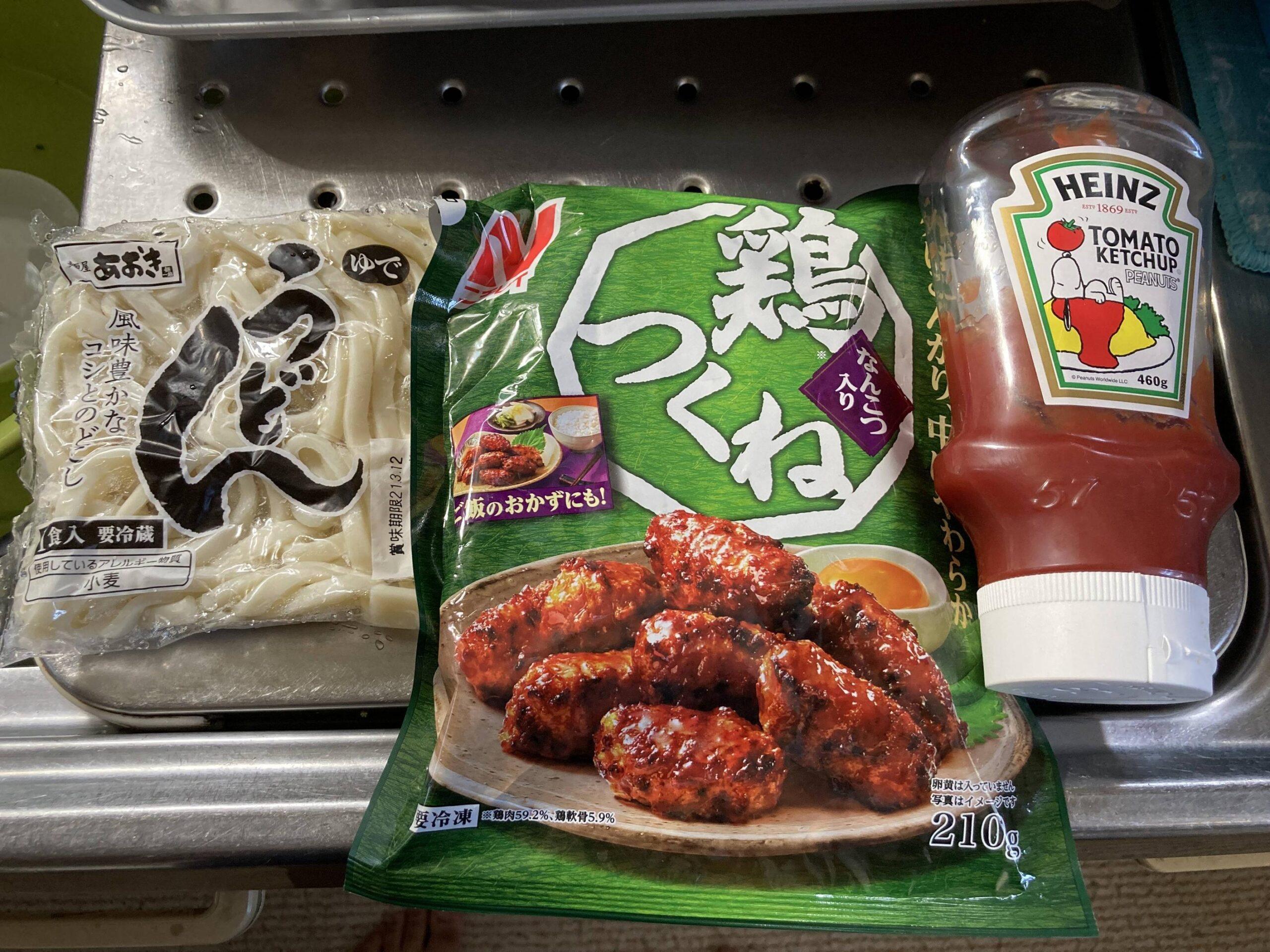 【画像有】昼飯作るで!